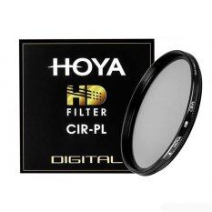 Hoya Hd Cpl 62 Mm Circular Polarizer Cir Pl Filter High Definition C Pl ใน ไทย