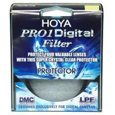 Hoya Pro1D 58 Mm Protector Digital Clear Filter Dmc Lpf Black ถูก