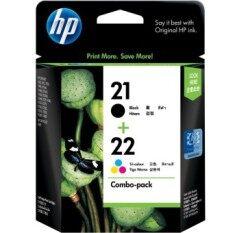 HP 21 Black/22 Tri-color 2-pack Ink Cartridges (CC630AA)