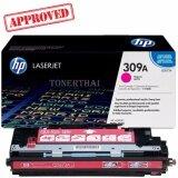 ขาย Hp 309A Q2673A Magenta ใช้กับเครื่องรุ่น Color Laserjet 3500 3550 3700 หมึกแท้ รับประกันศูนย์ ออนไลน์ ใน กรุงเทพมหานคร