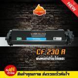 ซื้อ Hp 30A Cf230A Toner For Laserjet Pro M203Dn M203Dw Best4U Best 4 U