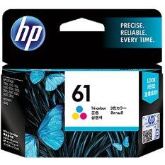 HP 61 Tri-color Ink Cartridge (CH562WA)