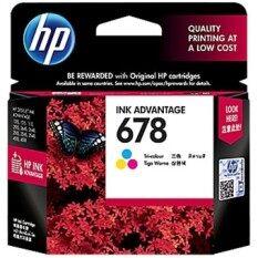 ซื้อ Hp 678 Tri Color Ink Advantage Cartridge Cz108Aa ออนไลน์