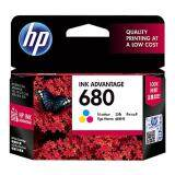 ซื้อ ตลับหมึกอิงค์เจ็ท Hp รุ่น 680 3 สี Tri Color หมึกแท้ ประกันศูนย์ F6V26Aa Hp Ink And Toner Cartridge