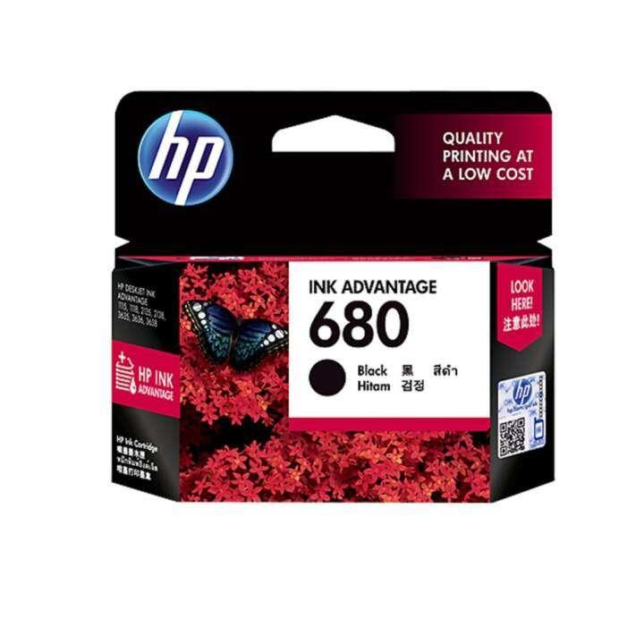 ราคา HP 680 Black (F6V27AA) หมึกแท้ สีดำ จำนวน 1 ชิ้น