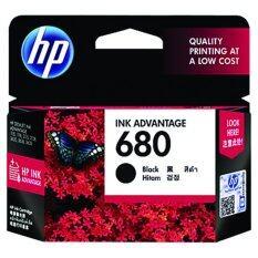 ขาย Hp 680 Black F6V27Aa ออนไลน์