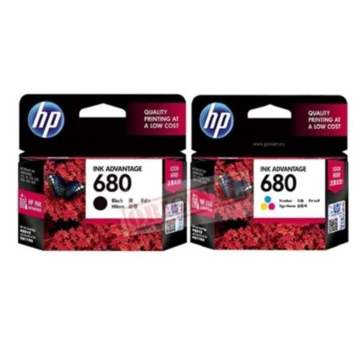 แนะนำ HP 680 (F6V27AA) BK + 680 (F6V26AA) CO หมึกแท้ ประกันศูนย์