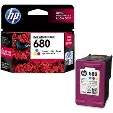 ซื้อ Hp 680 Tri Color Ink Advantage Cartridge F6V26Aa