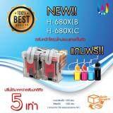 ขาย หมึกอิงค์เจ็ทเทียบเท่า Hp 680Bk Xl 680 Co Xl ใช้กับพริ้นเตอร์ Hp Deskjet Ink Advantage 1115 2135 Aio 3635 Aio 3855 4535 4675 3775 ถูก Thailand