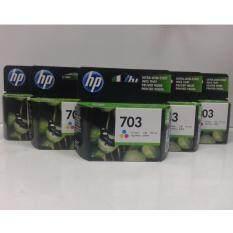 ซื้อ ตลับหมึกแท้ Hp 703 Color เเพค5กล่อง ใน กรุงเทพมหานคร