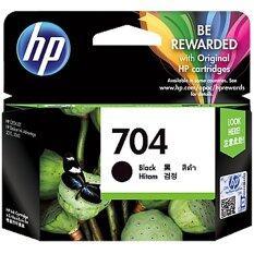 HP 704 Ink Advantage Cartridge CN692AA (Black)