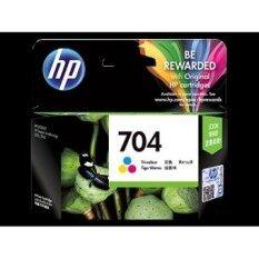 ซื้อ Hp 704 Ink Cartridge Cn693Aa Tri Color ใน Thailand