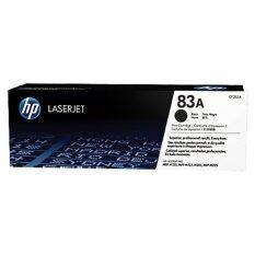 ซื้อ Hp 83A Cf283A Black ถูก ไทย