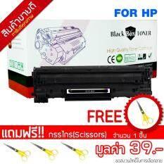 ราคา Hp หมึกพิมพ์เลเซอร์ 85A Ce285A For Hp P1102 P1102W M1132Mfp M1212Nf Black Box Toner ใหม่