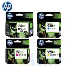 ราคา Hp 920Xl High Yield Ink Cartridge Cd975Aa Cd972Aa Cd973Aa Cd974Aa Black Cyan Magenta Yellow ใน ไทย