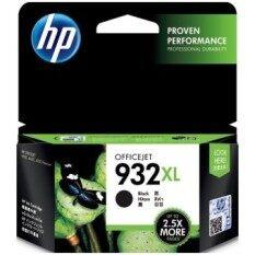HP 932XL HY Ink Cartridge (CN053AA) - Black