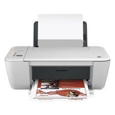 ราคา Hp รุ่น Advantage 2545 All In One Deskjet Ink ใหม่ล่าสุด
