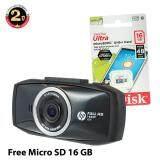 ซื้อ กล้องติดรถยนต์ Hp Car Camcorder F270 Black ฟรี Micro Sd Card 16Gb Hp เป็นต้นฉบับ