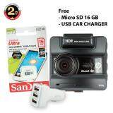กล้องติดรถยนต์ Hp Carcamcorderf550G Black ฟรี Micro Sd Card 16Gb Beva Car Charger C063 Usb 3 Ports ใน กรุงเทพมหานคร