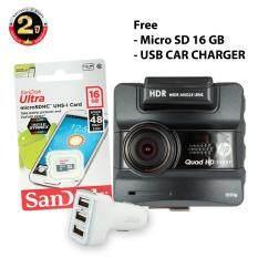 กล้องติดรถยนต์ Hp Carcamcorderf550G Black ฟรี Micro Sd Card 16Gb Beva Car Charger C063 Usb 3 Ports เป็นต้นฉบับ
