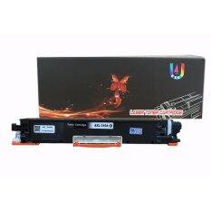 HP - CP1025,CP1025NW,M175A ,M175nw ใช้ตลับหมึกเลเซอร์เทียบเท่ารุ่น CE310A/CE310/310A/126A Best 4 U