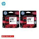 ขาย Hp Cz107Aa No 678 Black Cz108Aa No 678 Tri Color 2 ชิ้น หมึกแท้ ประกันศูนย์ ราคาถูกที่สุด