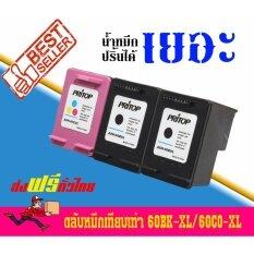 HP DeskJet D2500/D2530/F4200/F4280/F4288 For ink Cartridge 60BK-XL/60CO-XL Pritop ดำ 2 ตลับ สี 1ตลับ
