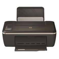 ซื้อ Hp Deskjet Ink Advantage 2520Hc All In One Printer Cz338A ไทย
