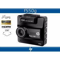 HP F550g กล้องติดรถยนต์ 1440p