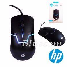 ขาย Hp เมาส์ มีไฟ Gaming Mouse Led Usb รุ่น M100 Black สีดำ Hp