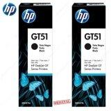 ความคิดเห็น หมึกเติม Hp Gt51 M0H57A สีดำแพ็ค 2 ขวด ของแท้