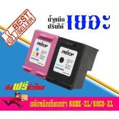HP ink 60BK-XL/60CO-XL ตลับหมึกอิงค์เทียบเท่า Pritop ดำ 1 ตลับ สี 1ตลับ