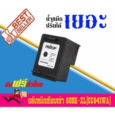 ขาย Hp Ink Cartridge 60 60B 60Xl 60Bk Xl Cc641Wa ใช้กับปริ้นเตอร์ Hp Deskjet D2500 D2530 F4200 F4280 F4288 Pritop จำนวน 1 ตลับ Pritop เป็นต้นฉบับ