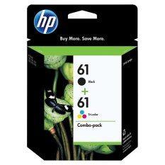 ขาย ซื้อ ออนไลน์ Hp Ink Cartridge 61 Cr311Aa Combo Pack