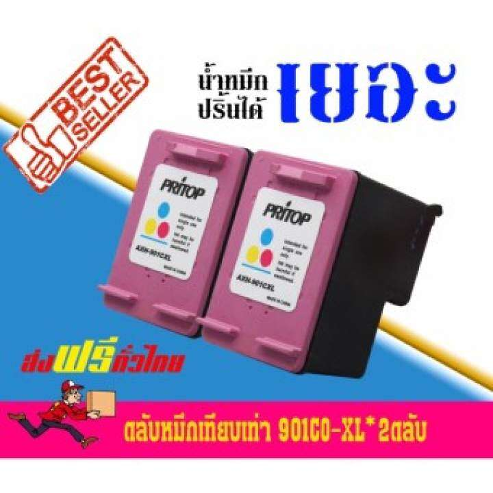 ลดราคา HP ink Cartridge 901CO-XL For Printer HP OfficeJet