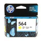 ขาย Hp Ink Cb320Wa No 564 Cb320Wa Yellow ของแท้ 3070A 3520 5510 5520 6510 6520 7510 7520 B109 B209A B210A 4610 4620 Photosmart Premium Fax All In One C309A C3099 B110A C4102 C310A B210A เป็นต้นฉบับ