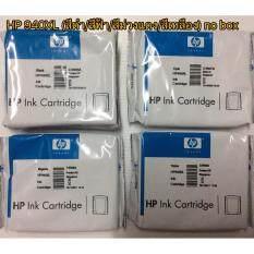 HP Ink officejet 940XL (Bk/C/M/Y) ของแท้ แบบไม่มีกล่อง
