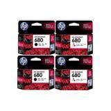 ราคา Hp Inkjet 680 Black Hp Inkjet 680 Tri Color 2ชุด Hp เป็นต้นฉบับ