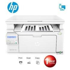 ซื้อ Hp Laserjet Pro Mfp M130Nw Printer G3Q58A White Hp