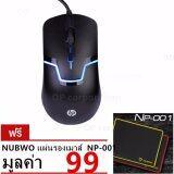 ทบทวน ที่สุด Hp เมาส์ เกมมิ่ง รุ่น M100 Gaming Mouse สีดำ Nubwo แผ่นรองเมาส์ 002