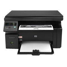 ซื้อ Hp Multifunction Printer Pro M1132 Black ใหม่ล่าสุด