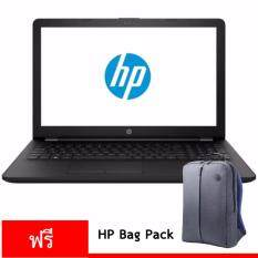 "HP Notebook 15-bw079AX A10-9620P/4GB/1TB/AMD Radeon 520(2 GB DDR3 dedicated)/15.6""/2Y - Black"
