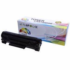 HP ตลับหมึกเทียบเท่า HP LaserJet Pro MFP M26a/ M26nw Color Box (BK)