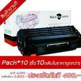 ขาย หมึกพิมพ์ Hp Toner 83A Cf283A จำนวน 10 ตลับ For Hp Laserjet Mfp M125A Mfp M125Nw Mfp M127Fn Mfp M127Fw Pro M201N M225Dn M225Dw Black Box Toner Black Box Toner ถูก