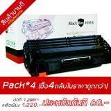 ส่วนลด หมึกพิมพ์ Hp Toner 83A Cf283A จำนวน 4 ตลับ For Hp Laserjet Mfp M125A Mfp M125Nw Mfp M127Fn Mfp M127Fw Pro M201N M225Dn M225Dw Black Box Toner กรุงเทพมหานคร