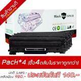 ส่วนลด หมึกพิมพ์ Hp Toner Ce285A 85A จำนวน4ตลับ For P1102 P1102W M1132Mfp M1212Nf Black Box Toner Black Box Toner ใน Thailand