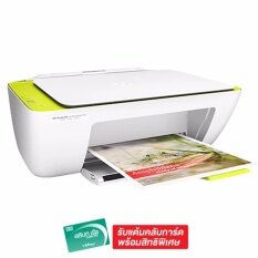 ขาย Hp 2135 Advantage Deskjet All In One Printer Hp ผู้ค้าส่ง