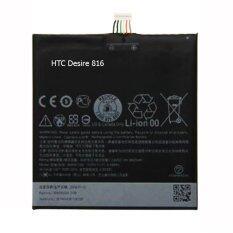 ส่วนลด Htc แบตเตอรี่bop9C100สำหรับ Desire 816 Htc กรุงเทพมหานคร