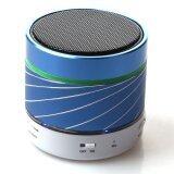 ราคา Htd ลำโพง Mp3 Bluetooth รุ่น S07U Blue ที่สุด
