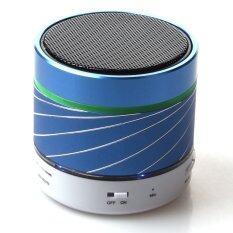 ส่วนลด สินค้า Htd ลำโพง Mp3 Bluetooth รุ่น S07U Blue